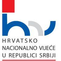 Hrvatsko nacionalno vijeće u Republici Srbiji